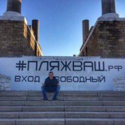 Парень сделаю куни приятной девушке в Иркутске
