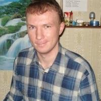 Парень ищет девушку, женщину в Иркутске